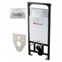 Система инсталляции для унитазов AlcaPlast Sadromodul A101/1200 4 в 1 (кнопка смыва хром)