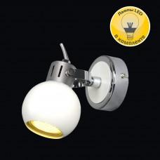 Спот Модерн 6-5243-1-CR+WH GU10 LED