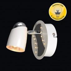Спот Модерн 6-5060-1+10-CR+WH GU10 LED