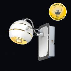 Спот Модерн 6-5256-1-CR+WH G9 LED
